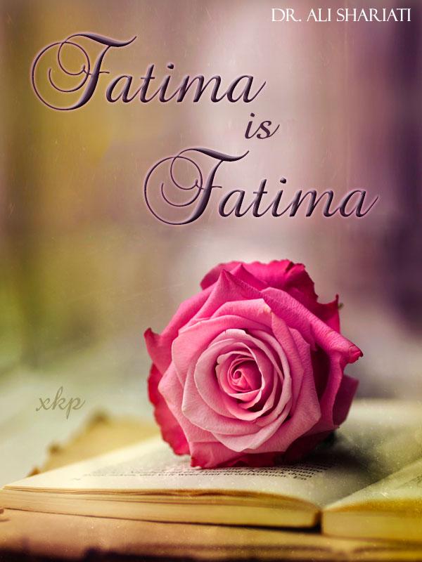 поделкам стихи для фатимы должен показать вольер