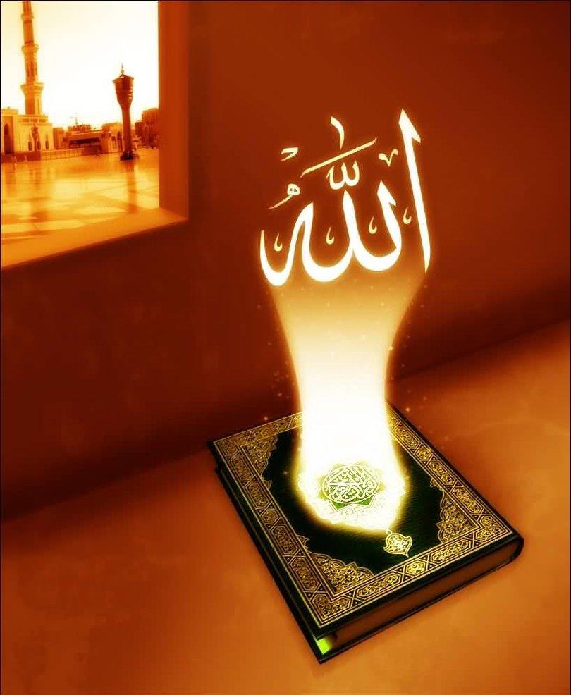 Картинки доброе утро с именем аллаха